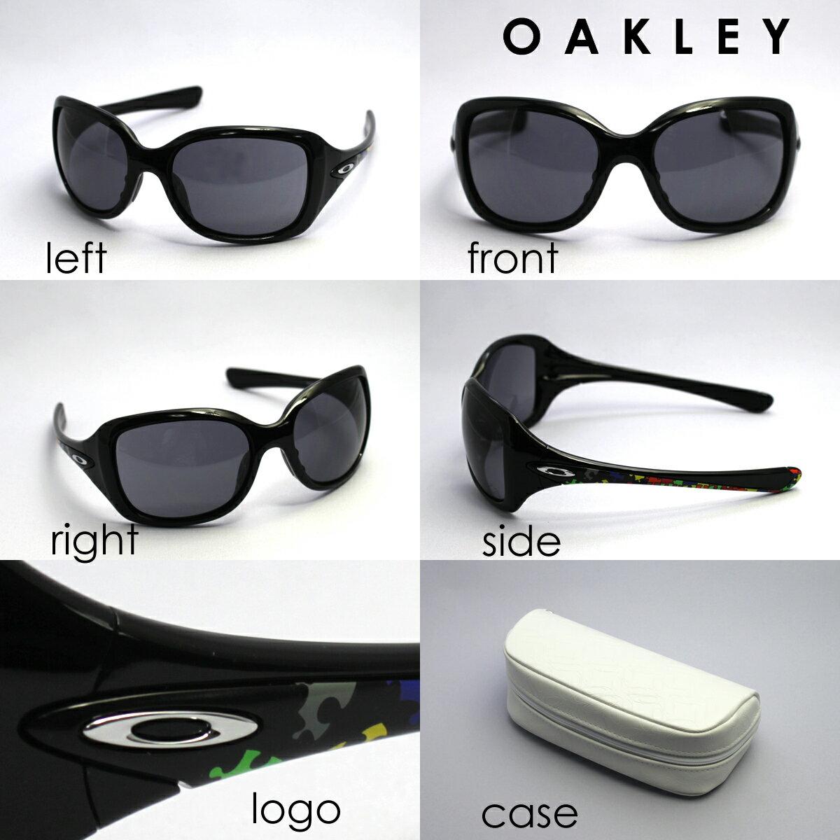 866a6c184c Oakley Taca Ravishing Sunglasses « Heritage Malta