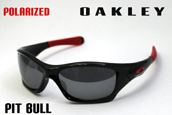 Oakley Pitbull Sunglasses Polarized  oakley pitbull archives glasses