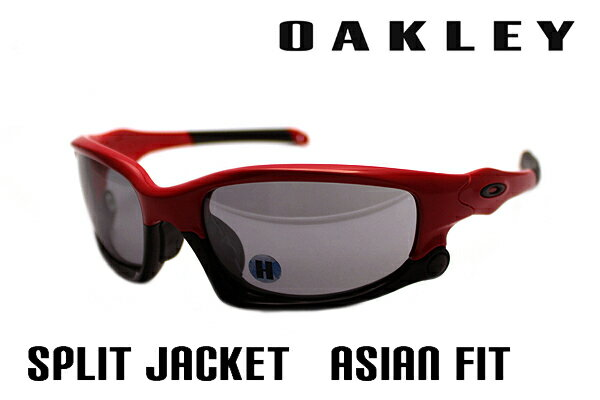 5c9edccd5b Oakley Split Jacket South Africa « Heritage Malta