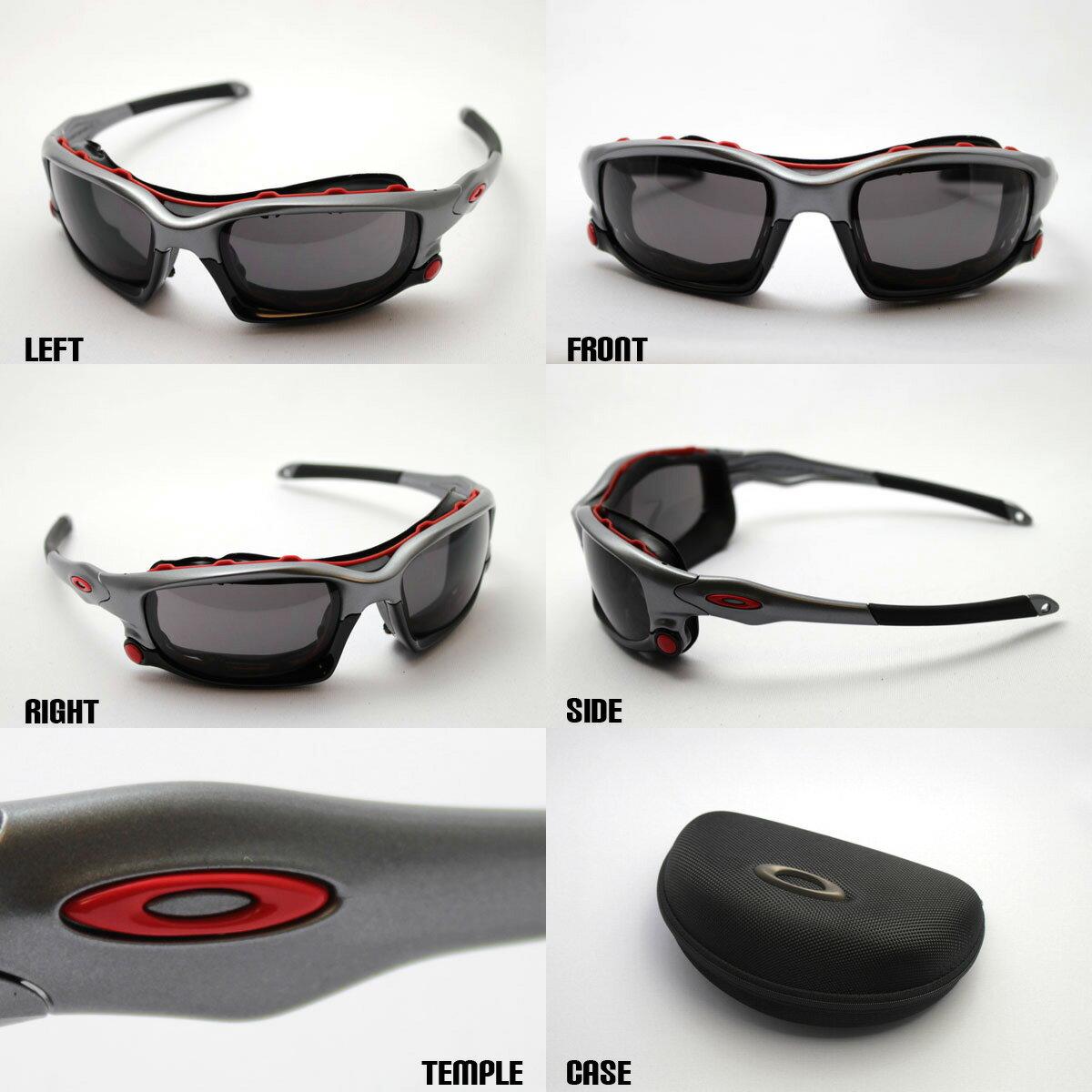 94b2e0a4d9 Oakley Wind Jacket Sunglasses « One More Soul