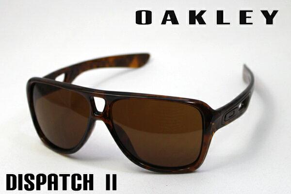 Oakley Dispatch 2