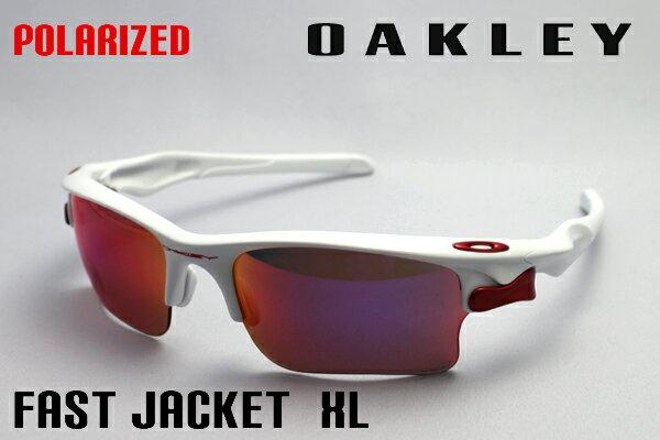 6550b720e2dd Oakley Fast Jacket Xl White