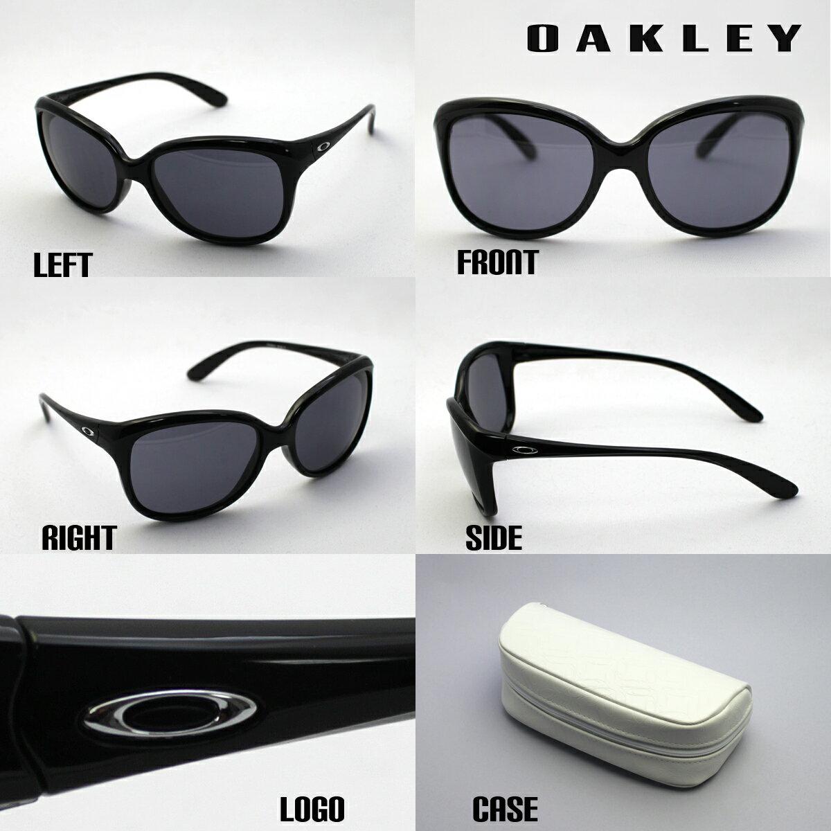 Oakley Glasses New Zealand