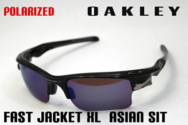 Oakley Fast Jacket Asian Fit
