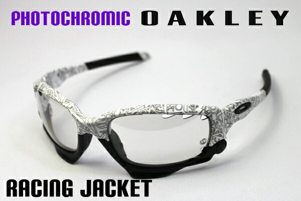 Oakley Racing Jacket Sunglasses  oakley racing jacket photochromic lenses atlantabeadgallery