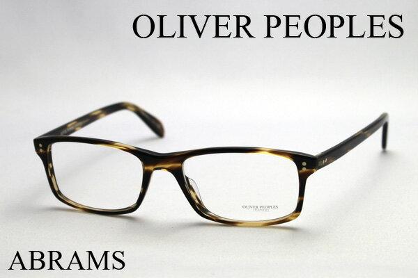 15 20 18 oliver peoples for Oliver peoples tokyo