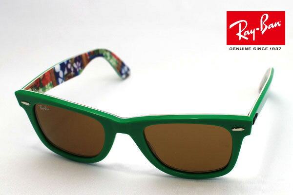 1a473fafbcc Ray Ban Sunglasses For Sale In Belgium Brussels « Heritage Malta