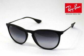 RB4171 6228G RayBan Ray Ban sunglasses ERIKA Womens model glassmania sunglasses