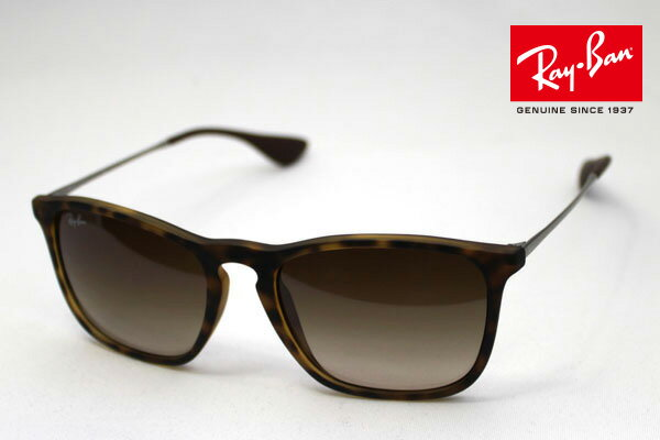 ray ban glass new model  rb4187 85613 rayban ray ban sunglasses chris ladies model glassmania sunglasses