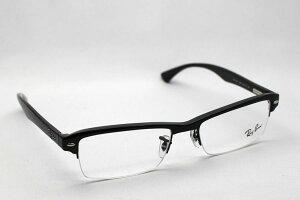 【レイバン正規品販売認定店】【土日祝も休まず18時迄のご注文は即日発送】RX7014F2000RayBanレイバンメガネブロータイプフルフィットモデル【あす楽対応】glassmaniaメガネフレーム眼鏡伊達メガネめがねブラック