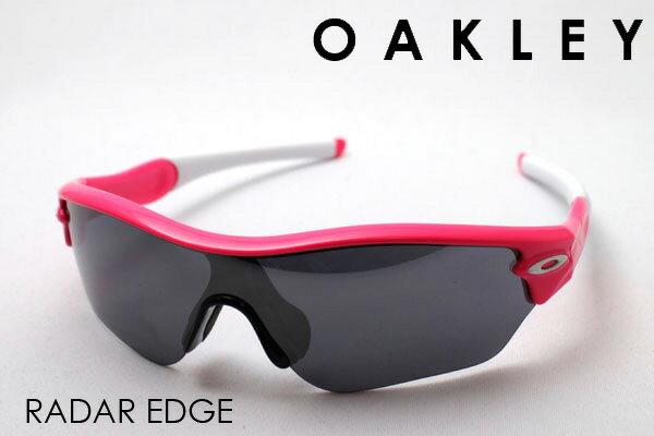 oakley radar edge womens sunglasses  oo9184 09 oakley sunglasses radar edge oakley radar edge sport pink series women's uv cut glma