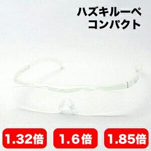 眼鏡・サングラス, 老眼鏡  1.32 1.6 1.85 HAZUKI NewModel Made In Japan