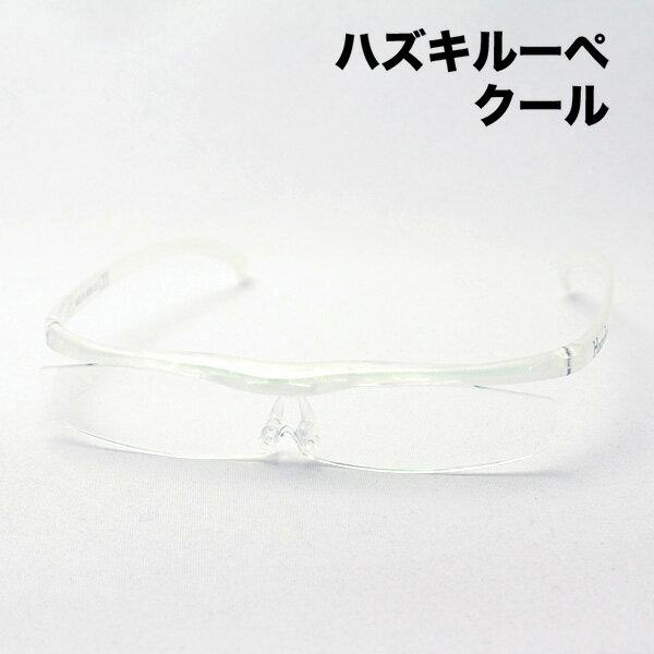 眼鏡・サングラス, 老眼鏡  1.32 1.6 HAZUKI NewModel Made In Japan