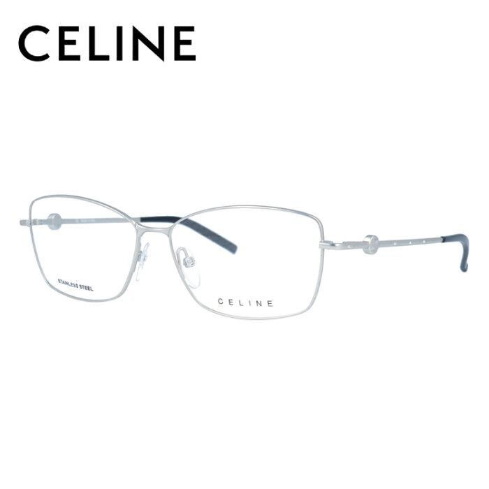【伊達・度付きレンズ無料】 セリーヌ メガネ フレーム 眼鏡 VC1243S 55サイズ 0581 度付きメガネ 伊達メガネ ブルーライト 遠近両用 老眼鏡 レディース スクエア 新品 【CELINE】 【送料無料】