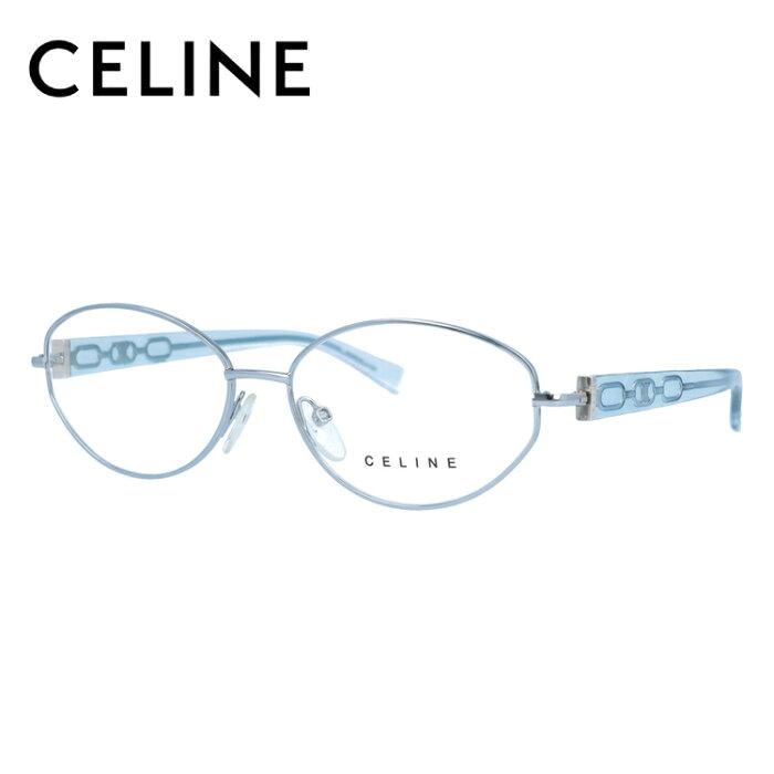 【伊達・度付きレンズ無料】 セリーヌ メガネ フレーム 眼鏡 VC1306M 53サイズ 0S58 度付きメガネ 伊達メガネ ブルーライト 遠近両用 老眼鏡 レディース ラウンド 新品 【CELINE】 【送料無料】