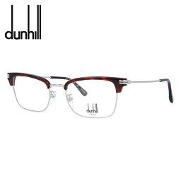 ダンヒル メガネ 度付き 度なし 伊達メガネ 眼鏡 dunhill VDH117 0579 52サイズ ブロー メンズ イタリア製【国内正規品】