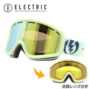 【訳あり 新品】エレクトリック スノーゴーグル イージービーツー ELECTRIC EGB2 EG1012400 BGDC ボーナスレンズ付き 平面レンズ ミラーレンズ スノーゴーグル スノーボード スキー 新品