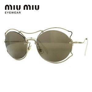 ミュウミュウ サングラス ミラーレンズ miu miu MU50SS ZVN1C0 57サイズ 国内正規品 オーバル レディース UVカット