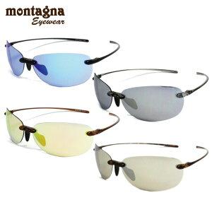 モンターニャ サングラス ミラーレンズ アジアンフィット(フレキシブルノーズバッド) montagna MTS5003 全4カラー 62サイズ(ツーポ) スポーツ メンズ レディース