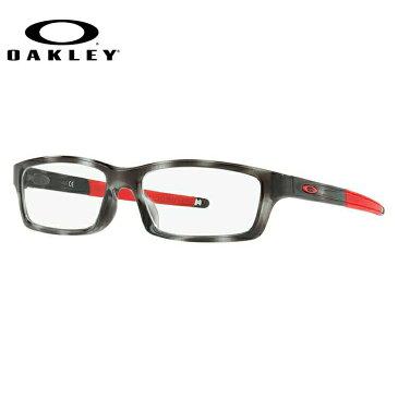 【子供用】オークリー メガネ フレーム クロスリンク OX8111-0753 53サイズ キッズ ジュニア ユース アジアンフィット スクエア 度付きメガネ 伊達メガネ 新品 【OAKLEY/CROSSLINK YOUTH】