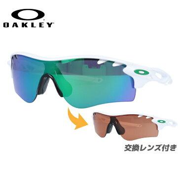 オークリー ミラーサングラス OAKLEY RADAR LOCK PATH VENTED レーダーロックパスベンテッド USフィット レギュラーフィット oo9181-22 スポーツ メンズ UVカット 新品