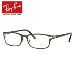 レイバン メガネ フレーム RX8727D 1020 54 (RB8727D) スクエア型 メンズ レディース 度付きメガネ 伊達メガネ 新品 【Ray-Ban】【海外正規品】
