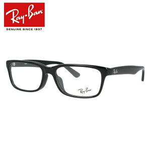 レイバン メガネ フレーム アジアンフィット RX5296D 2000 55 (RB5296D) スクエア型 メンズ レディース 度付きメガネ 伊達メガネ 新品 【Ray-Ban】【海外正規品】