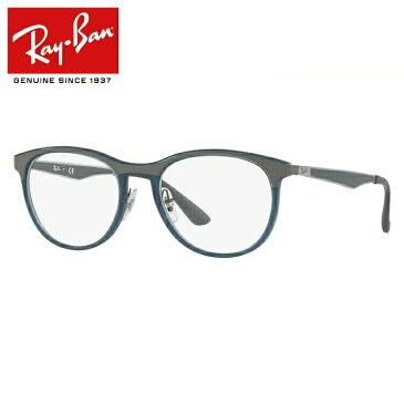 レイバン メガネ フレーム RX7116 (RB7116) 5679 51サイズ メンズ レディース ユニセックス ボストン 度付きメガネ 伊達メガネ 【Ray-Ban】