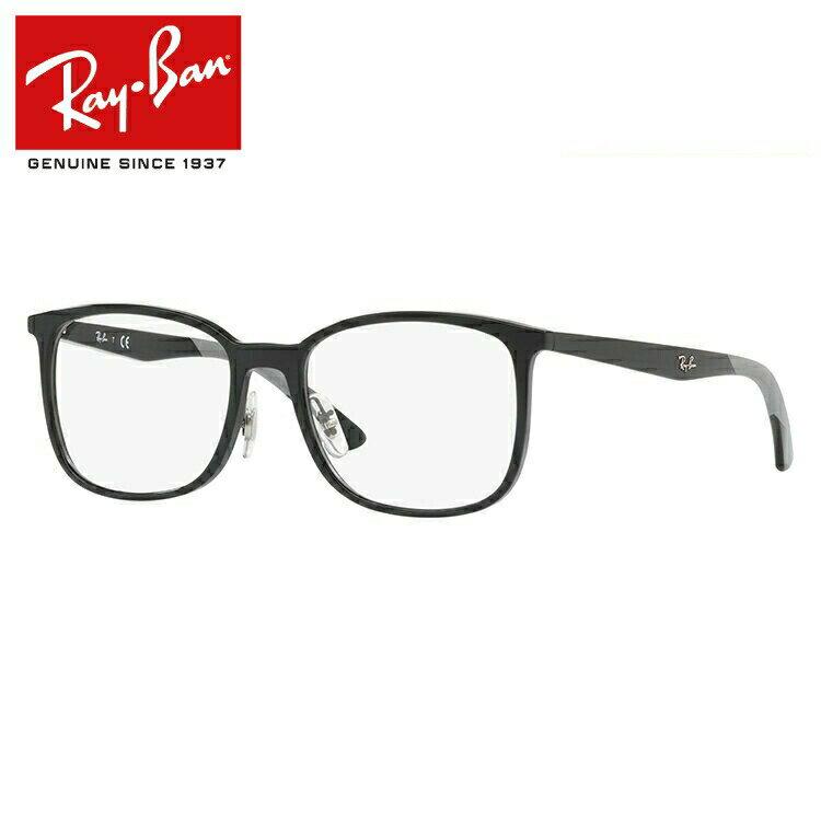 (RB7148) RX7148 5795 度付きメガネ メンズ 伊達メガネ ユニセックス フレーム レディース 2018年新作 ウェリントン 54サイズ 【Ray-Ban】 新品 レイバン メガネ