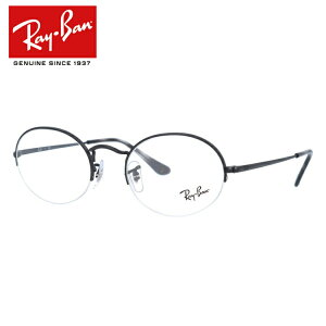 578c3b6baca005 デモレンズのままでは、ご使用いただけません。※レンズやオプションのご購入は、メガネフレーム とまとめてご注文ください。※度数によっては、特注レンズ(レンズ代+.