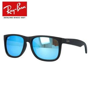レイバン サングラス 度付き対応 ジャスティン RB4165F 622/55 54 ブラックラバー/ブルーミラー フルフィット レディース メンズ UVカット 新品 【Ray-Ban/JUSTIN】