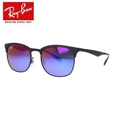 レイバン サングラス 度付き対応 RB3538 186/B1 53サイズ マットブラック/ブラック 調整可能ノーズパッド ミラーレンズ レディース メンズ 国内正規品 【Ray-Ban】