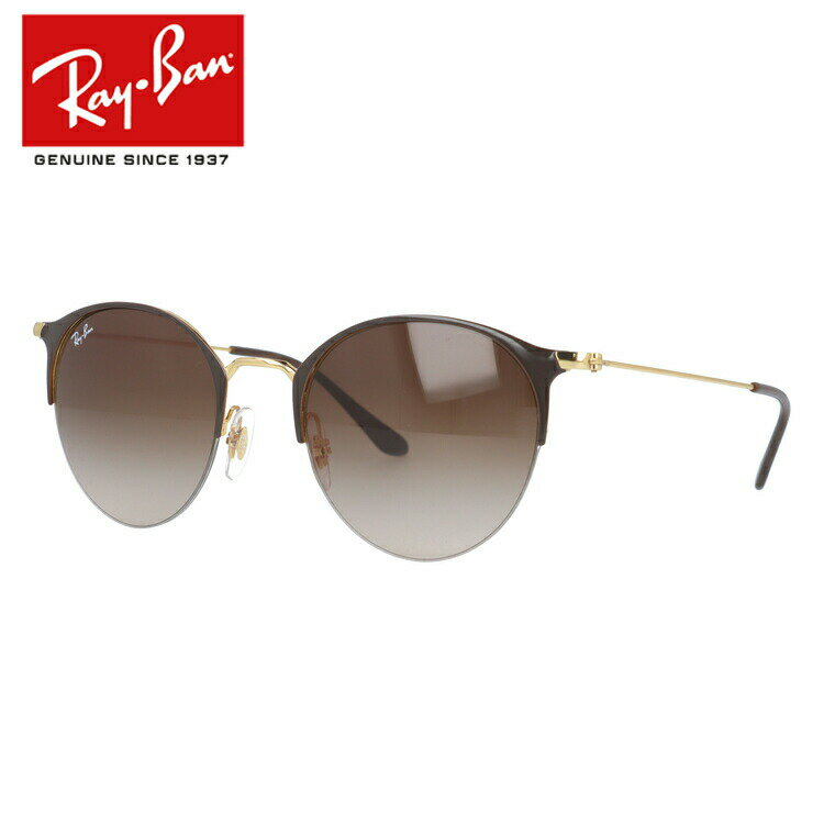 レイバン サングラス 度付き対応 RB3578 900913 50サイズ メンズ レディース ユニセックス ラウンド 新品 【Ray-Ban】