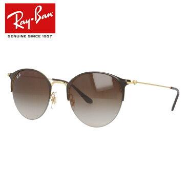 レイバン サングラス 度付き対応 RB3578 900913 50サイズ メンズ レディース ユニセックス ラウンド 国内正規品 新品【Ray-Ban】