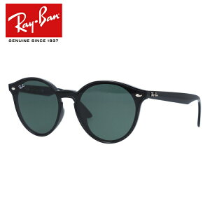 レイバン サングラス ブレイズ フルフィット(アジアンフィット) Ray-Ban BLAZE RB4380NF 601/71 139サイズ ボストン メンズ レディース ユニセックス【国内正規品】