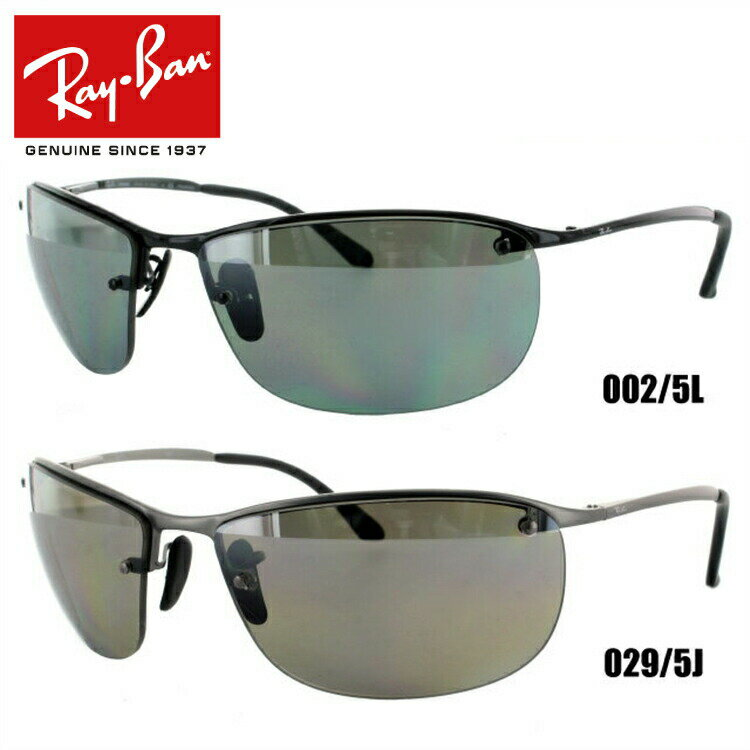 837ed85a761d16 レディース 偏光サングラス 正規レイバン日本最大級の品揃え Ray-Ban RB4171F 6012P RayBan 今夜5月22日 ...
