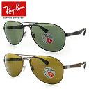 レイバン Ray-Ban 偏光サングラス RB3549 006/9A 012/83 61 偏光レンズ 調整可能ノーズパッド メンズ レディース 国内正規品
