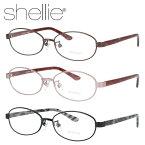 【伊達・度付きレンズ無料】シェリー メガネ フレーム 眼鏡 SH6316 全3カラー 53サイズ 度付きメガネ 伊達メガネ ブルーライト 遠近両用 老眼鏡 メンズ レディース ユニセックス オーバル 【shellie】 【送料無料】