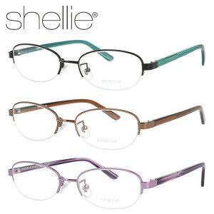 【伊達・度付きレンズ無料】シェリー メガネ フレーム 眼鏡 SH6327 全3カラー 50サイズ 度付きメガネ 伊達メガネ ブルーライト 遠近両用 老眼鏡 メンズ レディース ユニセックス オーバル 【shellie】 【送料無料】