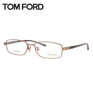 トムフォード メガネ フレーム FT5068 217 54サイズ (TF5068 217 54) 調整可能ノーズパッド スクエア ブルーライト PC スマホ メンズ レディース 【TOM FORD】