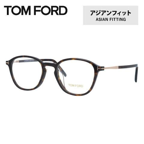 トムフォード メガネ フレーム 0円レンズ対象 TF5397F 052 50サイズ(FT5397F) メンズ レディース ユニセックス 伊達メガネ 度付きメガネ ウェリントン アジアンフィット 新品【TOM FORD】