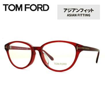 【伊達・度付きレンズ無料】 トムフォード メガネ フレーム 眼鏡 TF5422F 066 53サイズ(FT5422F) 度付きメガネ 伊達メガネ ブルーライト 遠近両用 メンズ レディース ユニセックス フォックス アジアンフィット 新品 【TOM FORD】 【送料無料】