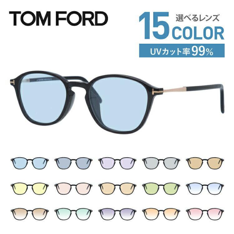 TOMFORD(トムフォード)『サングラスオリジナルレンズカラーライトカラーアジアンフィット(FT5397F)』