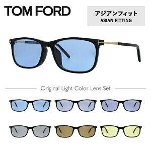 トムフォード サングラス オリジナルカラーレンズ ライトカラー ライトカラーサングラス 人気モデル アジアンフィット TF5398F 001 54サイズ(FT5398F)スクエア メンズ レディース ユニセックス 新品 【TOM FORD/TOMFORD】