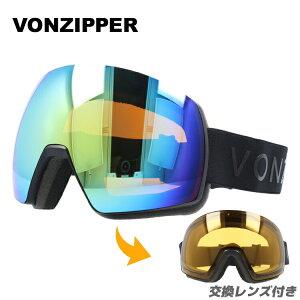 ボンジッパー ゴーグル サテライト ミラーレンズ レギュラーフィット VONZIPPER SATELLITE GMSNLSAT BKD メンズ レディース ユニセックス スキーゴーグル スノーボードゴーグル スノボ