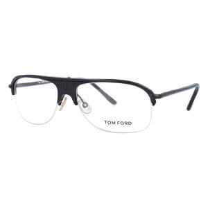 トムフォード眼鏡TOMFORDTF5046B556サイズメガネフレーム