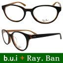 眼精疲労予防レンズbuiとレイバンのセット 【送料無料】【b.u.i:ビュイ】RayBan レイバン メ...