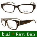 眼精疲労予防レンズbuiとレイバンのセット【送料無料】【b.u.i:ビュイ】RayBan レイバン メガ...