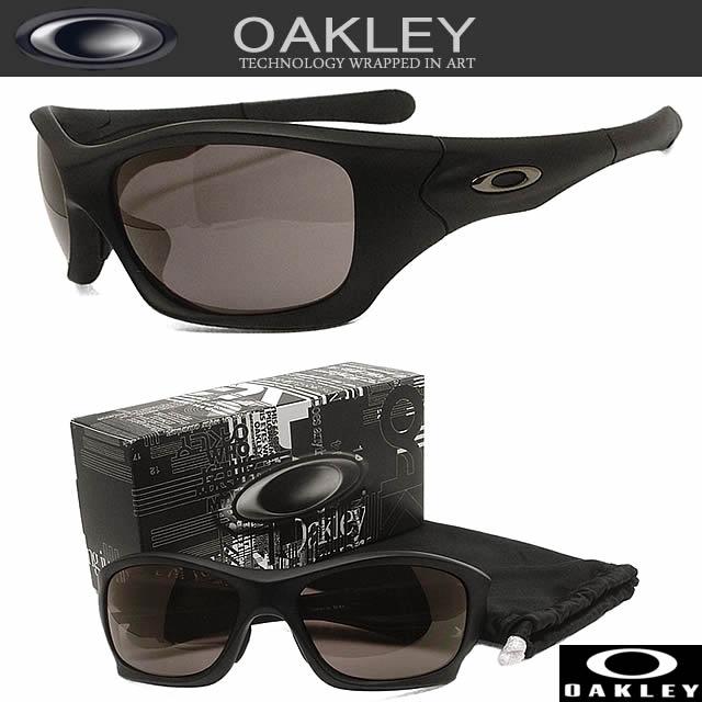 Oakley Pitbull