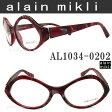 alain mikli アランミクリ メガネフレーム AL1034-0202 【送料・代引手数料無料】 眼鏡 伊達メガネ 度付き glasspapa